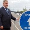 Анатолий Рубайло попался на фиктивном выполнении ямочного ремонта в Торжке