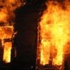 В поселке Калашниково сгорел очередной дом, возможно орудуют поджигатели