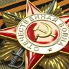 Праздничные мероприятия в городе Торжке, посвященные 72-й годовщине Победы в Великой Отечественной войне
