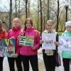В Лихославльском районе прошла акция «Сохрани жизнь! #СбавьСкорость»
