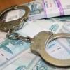 В Тверской области полицейский не купился на взятку в 150000 рублей