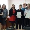 В Лихославле прошла деловая игра «Стань предпринимателем»
