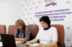 На WEB-видеоконференции ОПФР по Тверской области рассказали о досрочных пенсиях медикам