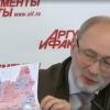 Гидрометцентр изменил свой же прогноз — лета на европейской части России в этом году не будет (видео)
