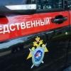 В Твери по подозрению в получении взятки задержан бывший следователь лихославльской прокуратуры