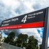 На вокзале в Твери поймали жителя Торжка с марихуаной