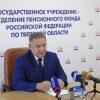 С первого августа увеличатся страховые пенсии у работающих пенсионеров Тверской области