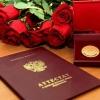 В Тверской области 576 выпускников окончили школу с золотой медалью