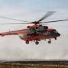 В Торжке осваивают арктическую модификацию вертолета Ми-8