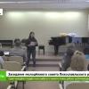 В Лихославле прошло заседание молодёжного совета Лихославльского района (видео)