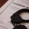 В Лихославле осудили очередного наркосбытчика
