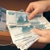 В Тверской области мошенницы украли у 80-летней пенсионерки 820 тысяч рублей