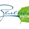 8 сентября в Спировском районе объявлен экологический субботник