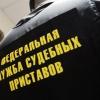 Лихославльские судебные приставы проведут день открытых дверей «Заплати алименты — собери ребенка в школу»