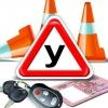 В Калашниково и Лихославле обучение на водителей категорий «B» и «C» проводится по сниженным ценам