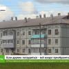 В Лихославльском районе завершились выездные заседания комиссии по подготовке к отопительному сезону 2017-2018 годов (видео)