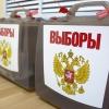 В Лихославльском районе подведены итоги выборов депутатов во вновь образованных сельских поселениях