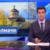 Cтолица Тверской Карелии