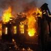 В Спировском районе огненная стихия уничтожила жилой дом