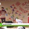 В Лихославле прошла ярмарка выходного дня российско-белорусских товаров «Содружество» (видео)