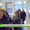 В Лихославле чествовали педагогов Лихославльского района. Лучшие отмечены грамотами и благодарностями (видео)