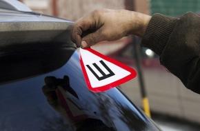 Автолюбители Лихославля возмущены отсутствием знаков «Шипы»