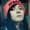 В Лихославле найдена пропавшая 17-летняя девушка