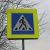 В России увеличились штрафы за непропуск пешеходов
