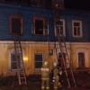 В Торжке семь пожарных машин тушили загоревшуюся квартиру (фото)