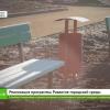 В Калашниково асфальтируются и благоустраиваются дворы многоквартирных домов, устанавливаются детские площадки (видео)