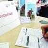 В Торжке судят кредитных мошенников