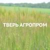 Тверь Агропром: Урожай убран, впереди новые задачи (видео)