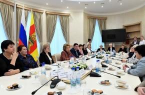 Наталья Виноградова приняла участие в встрече с Валентиной Матвиенко и Игорем Руденей