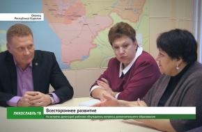 Делегации Лихославльского и Олонецкого районов обсудили вопросы дополнительного образования (видео)