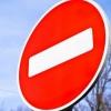 23 декабря в городе Лихославле будет частично ограничено движение транспорта