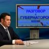 Губернатор пообещал в 2018-2019 году решить жилищные вопросы молодых семей поселка Калашниково (видео)