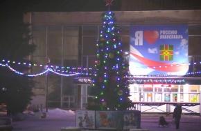 Расписание Новогодних мероприятий в Лихославле