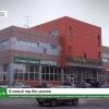 Налоговая служба провела в Лихославле акцию по снижению налоговой задолженности среди населения (видео)