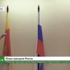 В Лихославле торжественно вручены медали «Родившемуся в Тверской области» и паспорта гражданина РФ (видео)