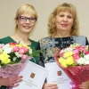 В Лихославле две талантливые женщины отмечены наградами
