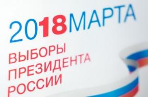 Лихославльским школьникам расскажут о выборах Президента России