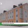 В рамках программы переселения из ветхого и аварийного жилья в Лихославле вручены ключи от новых квартир (видео)