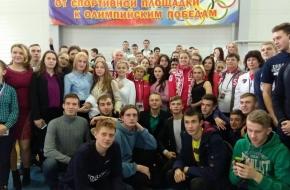 Олимпийские легенды побывали в Торжке и пообщались со школьниками и студентами