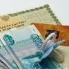 После прокурорского вмешательства в Лихославле многодетным семьям выплатили задержанные пособия