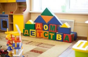 Правительство Тверской области анонсировало строительство детского сада в поселке Калашниково