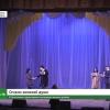 2 марта в Лихославле торжественно чествовали женщин района (видео)