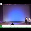 В канун Международного женского дня в поселке Калашниково торжественно чествовали женщин (видео)