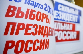 В день выборов Президента России в Лихославльском районе запустят дополнительные автобусные маршруты