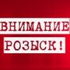 В Торжке разыскивают водителя сбившего пешехода и скрывшегося с места аварии