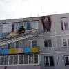 В Торжке пять пожарных расчетов тушили загоревшуюся квартиру в пятиэтажке (фото)